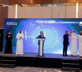 ادراج شركة ريسبونس بلس في سوق أبوظبي للأوراق المالية